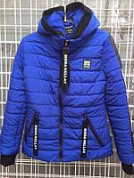 Яркая женская куртка-демисезонка цвета электрик