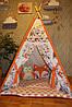 """Детский игровой домик, вигвам, палатка, шатер, шалаш """"Лесная братва"""""""