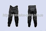 """Мотоштаны текстиль   """"DAQINESE""""   (size:XXXL)"""