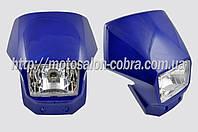 Обтекатель универсальный (синий, +фара) пластиковая деталь стайлинга мопеда (mod:KG-01) О5