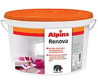 Краска дисперсионная ALPINA RENOVA для потолков, 10л