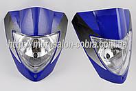 Обтекатель универсальный (синий, +фара) (Keeway TX200 пластиковая деталь стайлинга (mod:TX-01/02) О2