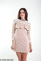Жіноче плаття Vega (21099-BEIGE)