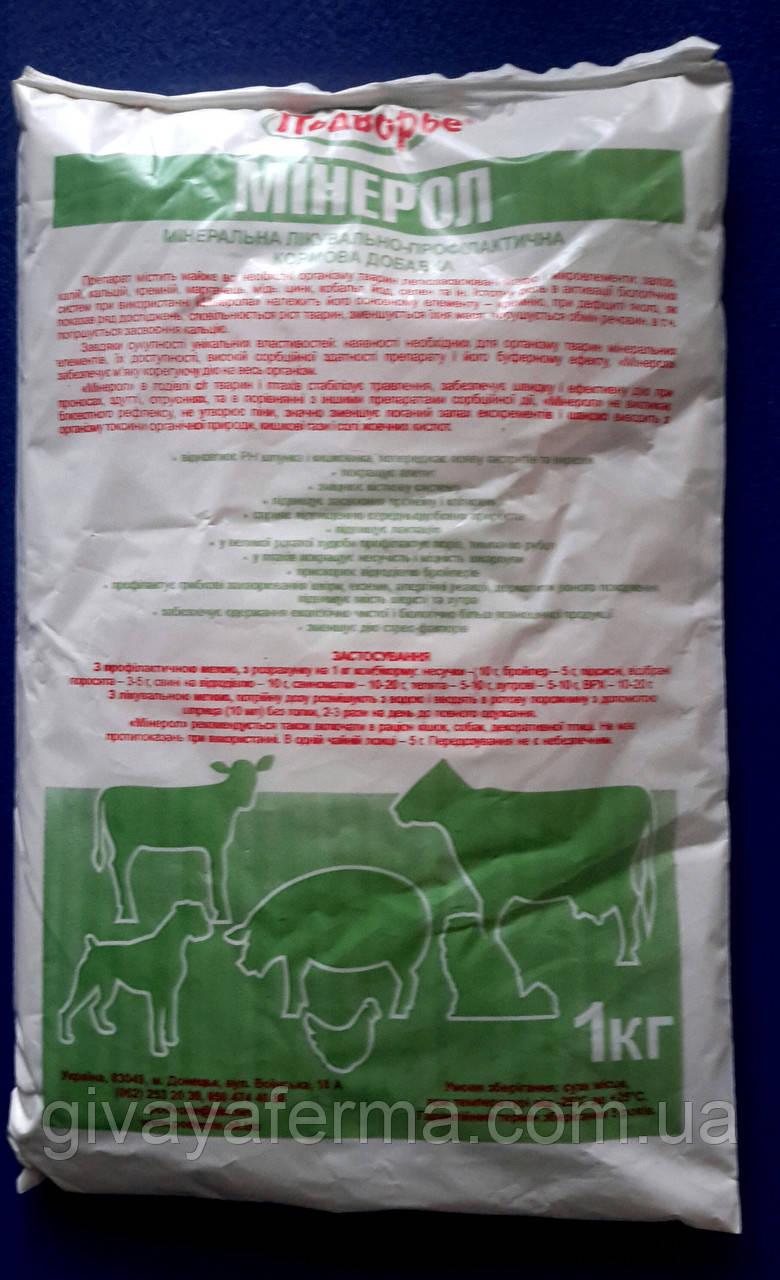 Минерол 1 кг, для животных и птицы, минеральная кормовая добавка