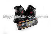 "Ботинки   ""PROBIKER""   (mod:A003, size:42, черные)"