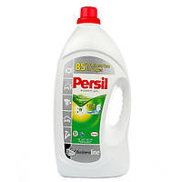 Жидкий порошок Persil Power Gel (universal) 5.65L Бельгия