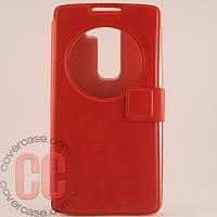 Чехол-книжка с окошками для LG Spirit H422 (красный)