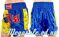 Трусы для тайского бокса (шорты для единоборств) 4776: S/M/L/XL, фото 1