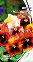 "Семена цветов Виола ""Любовный дуэт"" ,0.1г  Семена Украины"