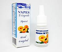 Жидкость для парения VAPES™, Абрикос
