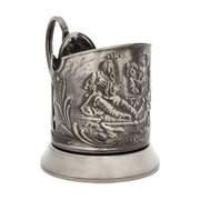 Кольчугино Подстаканник «Охотники на привале» никелированный С96108