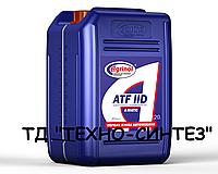 ATF ІІD АГРИНОЛ (20л) Трансмиссионное масло