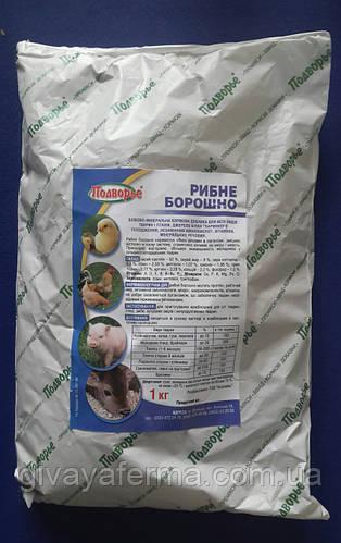 Рыбная мука 1 кг, кормовая добавка, фото 2