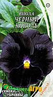 """Семена цветов Виола """"Черный король"""", 0,1 г, Семена Украины"""