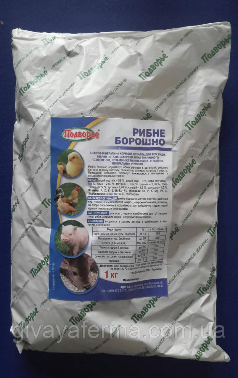 Рыбная мука 40 кг, для животных и птиц Белково-минеральная кормовая добавка