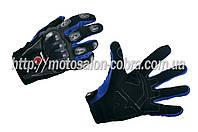 """Перчатки   """"SCOYCO""""   (mod:HD-12, size:XL, синие, текстиль, карбон)"""
