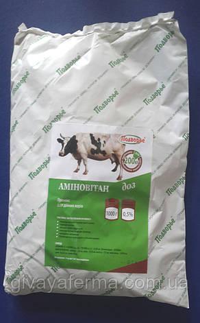 Премикс Аминовитан ДОЗ  0,5%, 300 г,  для дойных коров и крс, фото 2