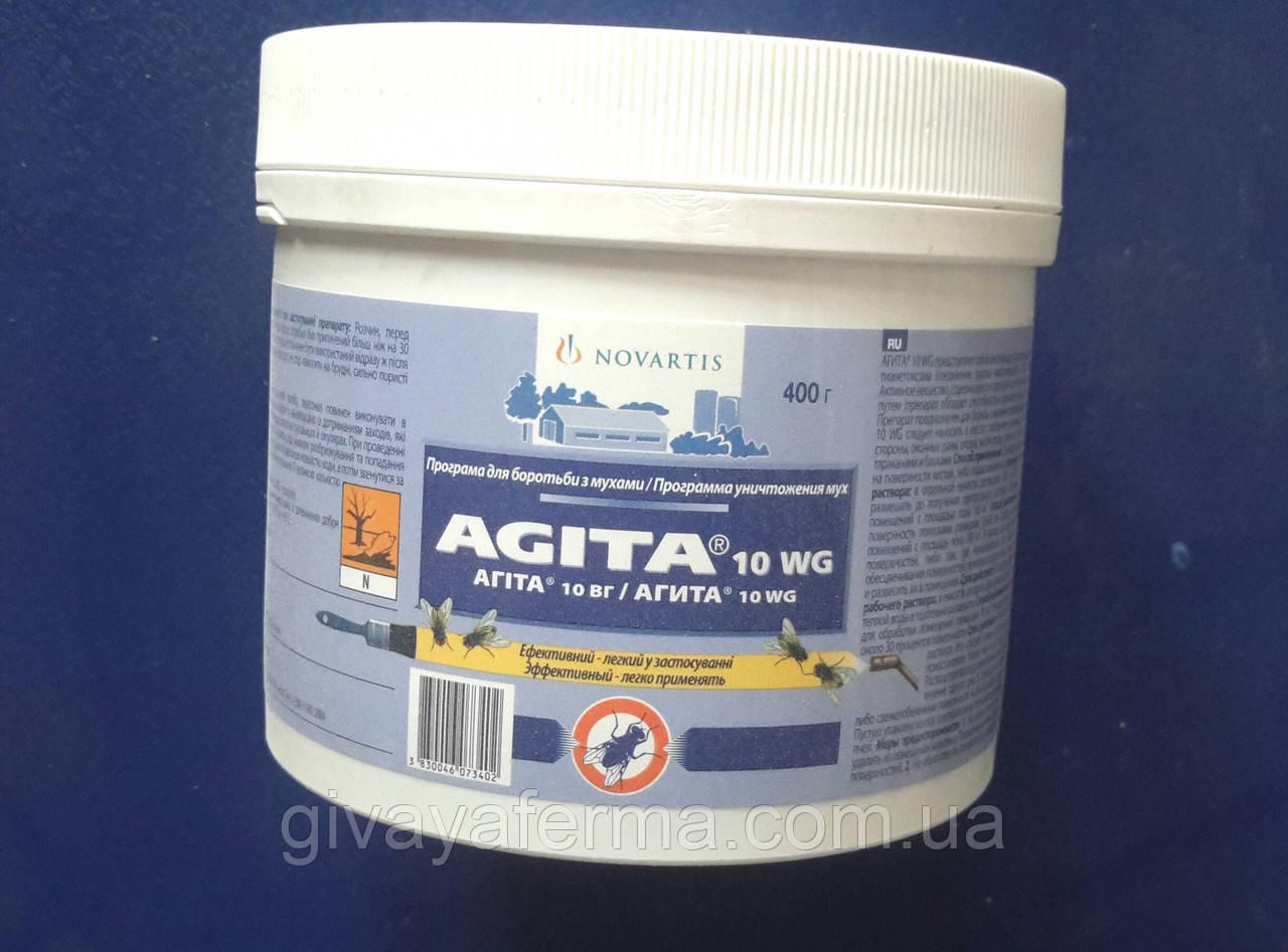 Агита 10 гр, Novartis ОРИГИНАЛ! (мухи, тараканы, блохи) Средство от насекомых