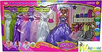 Кукла Lucy с набором платьев и аксессуарами
