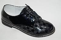 Демисезонная обувь. Весенние закрытые туфли на девочек от фирмы Башили G47-8 (8пар, 30-36)