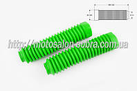 """Гофры передней вилки (пара)   универсальные   L-250mm, d-30mm, D-50mm   """"KTO""""   (зеленые)"""
