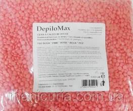 Воск Depilomax розовый гранулированный, 1000 г