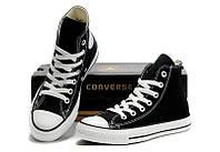 Кеды Converse ALL STAR высокие Тренд 2016!
