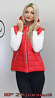 Весенне осенняя красная женская жилетка. 42-74  КР 2 Красный