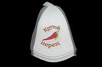 "Шапка для бани ""Крутой перец"" (21х16см)"