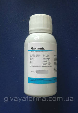 Чиктоник (Invesa Испания) 100 мл, комплекс витамин и аминокислот (для с/х животных и птиц), фото 2