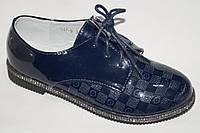 Демисезонная обувь. Весенние закрытые туфли на девочек от фирмы Башили G47-9 (8пар, 30-36)