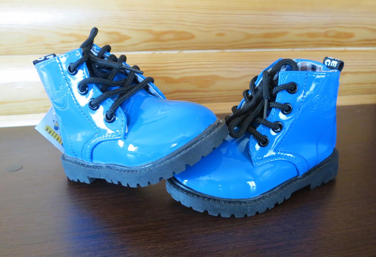 Детские ботинки лакированные р.21