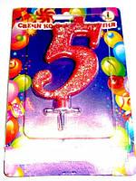 """Красная свеча в торт цифра """"5"""" с блестками большая на подставке"""