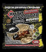 Антимуравьин гранула 120 г