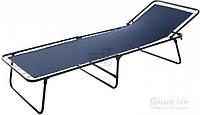 Раскладушка лежак синяя тканевая из метала 192х72 см