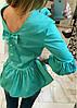 Блуза коттоновая женская