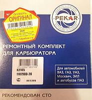 Рем к-т карбюратора (Лада 2105) Pekar, фото 1