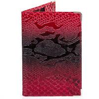 Женская кожаная обложка для паспорта canpellini (КАНПЕЛЛИНИ) shi500-1