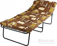 Раскладушка кровать каркасная с матрасом