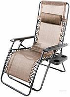 Кресло лежак раскладное с подлокотниками и подстаканниками