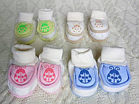 Пинетки для новорожденных Божьи коровки