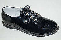 Демисезонная обувь. Весенние закрытые туфли на девочек от фирмы Башили G47-12 (8пар, 30-36)