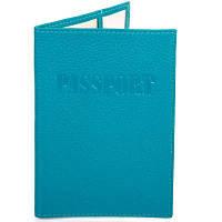 Женская кожаная обложка для паспорта canpellini (КАНПЕЛЛИНИ) shi002-42