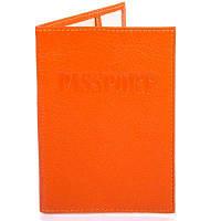 Женская кожаная обложка для паспорта canpellini (КАНПЕЛЛИНИ) shi002-302