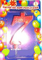 """Красная свеча в торт цифра """"7"""" с блестками большая на подставке"""