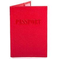 Женская кожаная обложка для паспорта canpellini (КАНПЕЛЛИНИ) shi002-172
