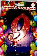 """Красная свеча в торт цифра """"9"""" с блестками большая на подставке"""