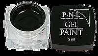 Гель-краска №002 5 мл  PNL