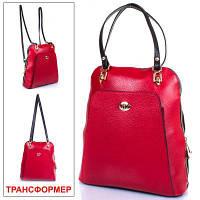 Женская кожаная сумка-рюкзак desisan 3132-4 красная на два отделения