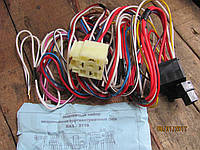 Жгут проводов, проводка противотуманных фар ваз 2110, 2111, 2112